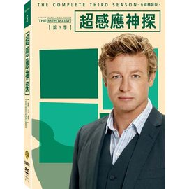 合友唱片 超感應神探 第3季 The Mentalist Season 3 DVD