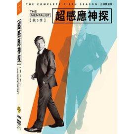 合友唱片 超感應神探 第五季 The Mentalist Season 5 DVD