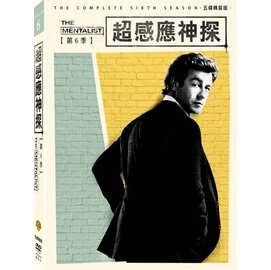 合友唱片 超感應神探 第六季 The Mentalist Season 6 DVD