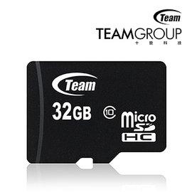 十銓 Team Class 10 32G micro SDHC T~Flash 記憶卡 C
