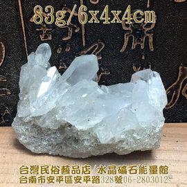 白水晶簇 骨幹水晶 ~83g~化煞聚氣增能量~ 風水有關係