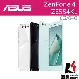 【贈Zenny伸縮傳輸線+自拍棒+LED隨身燈】ASUS ZenFone 4 ZE554KL 5.5吋 6G/64G 雙卡雙待智慧型手機 【葳豐數位商城】