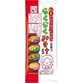 ++爆買日本++ 永谷園綜合味噌湯 4種類8袋入 41g 日本進口 速食湯品 輕鬆即席料理