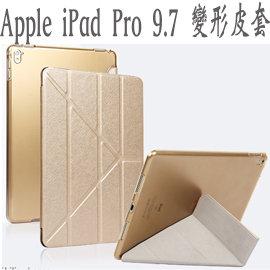 KS優品~APPLE :A1673 A1674 A1675 iPad Pro 9.7吋 變