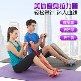 仰臥起坐 健身器材 減肥減肚子瘦腰 家用 拉力器 腳蹬拉力繩 2管  免