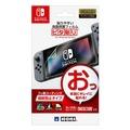 ★普雷伊★現貨免運費【NS周邊】Nintendo Switch 平板液晶保護貼 易貼款《HORI (NSW-030)》