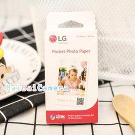 BaiBaiCamera LG PS2313 Pocket Photo 相紙 2x3吋