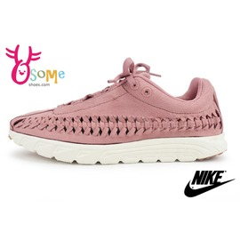 NIKE休閒鞋 Wmns Mayfly Woven 編織 麂皮 運動鞋N7245#粉紅◆OSOME奧森童鞋/小朋友