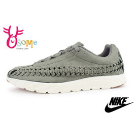 NIKE休閒鞋 Wmns Mayfly Woven 編織 麂皮 運動鞋N7246#綠◆OSOME奧森童鞋/小朋友