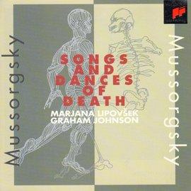 合友唱片 Modest Mussorgsky  1839~18819 ~ Songs an