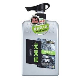 大買家 水平衡元素碳男性沐浴乳-麝香清爽 800g 瓶