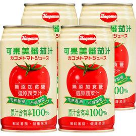[大買家]可果美蕃茄汁(無鹽)(340ml*4罐/組)