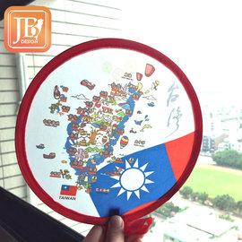 JB Design~ 文創摺疊扇 小物 送禮 文創 風景 觀光