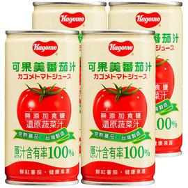 [大買家]可果美蕃茄汁(無鹽)(190ml*4罐/組)