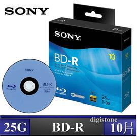 ~加贈三菱雙頭CD筆X1~SONY 6X BD~R 25GB 藍光燒錄光碟片 10片布丁桶