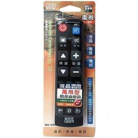 大買家  王萬用記憶型電視遙控器RC~UN3 黑
