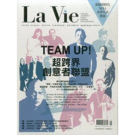 LA VIE-月刊_第161期