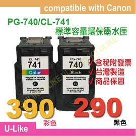 【U-like】Canon MX377 MX397 MX437 MX457 MX517 M