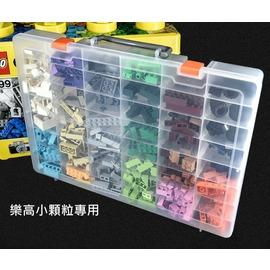 【老頑童玩具屋】LEGO樂高收納盒 零件分類盒 積木收納盒 整理箱 單層白色48格