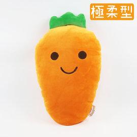 ~nicopy~農場系列~快樂胡蘿蔔抱枕