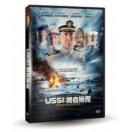 合友唱片 USSI:勇者無畏 DVD USS Indianapolis