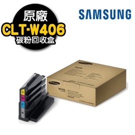 SAMSUNG CLT~W406 碳粉回收盒   :C410W C460W C460FW