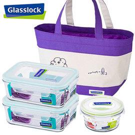 【Glasslock】強化玻璃微波保鮮盒-熱銷便當袋4件組(紫)