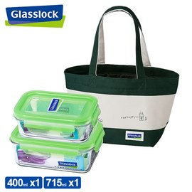 【Glasslock】強化玻璃微波保鮮盒-人氣便當袋3件組(綠)