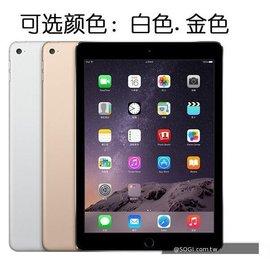 免運 送保護貼+保護套Apple iPad Air2 WiFi ipad6 16G/64G/128G 9.7吋另有4G版
