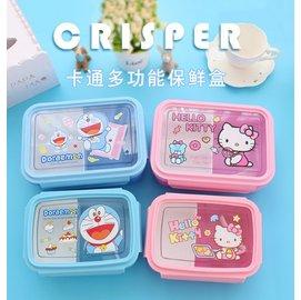 Hello Kitty 哆拉A夢 Melody可愛塑膠微波爐飯盒長方形密封盒冰箱收納盒分隔