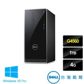 DELL 3668-P1108BTW 第七代 W10 pro 文書商用電腦