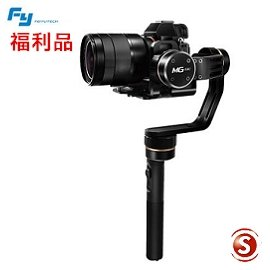 【福利品】飛宇MG Lite三軸微單眼相機穩定器