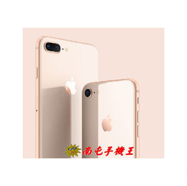 @南屯手機王@ APPLE iPhone 8 4.7吋 256GB 【宅配免運】