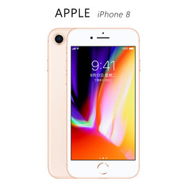APPLE iPhone 8 256GB【送滿版玻璃貼+氣墊空壓殼】