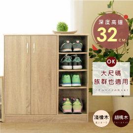 《Hopma》加深款经典二门四格鞋柜-二色可选