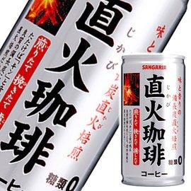 【SANGARIA】直火咖啡饮料-牛奶咖啡 185ml 直火珈琲糖类 日本进口饮料