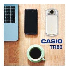 18小時出貨 可分12期 可超商取貨 CASIO TR80 64G全配 公司貨 自拍神機 美顏 美白 數位相機