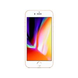 Apple iPhone 8 256GB (公司貨/可自取)