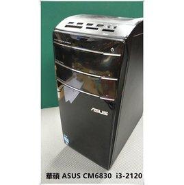 售出✅免運✅ 華碩 ASUS CM6830 Intel i3-2120 4核 3.3G Win 10 正版 4G 500G