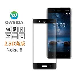 超取免運~6期0利率【Oweida】Nokia 8 滿版玻璃保護貼(黑)