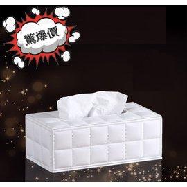 ~蜂巢 Honey Comb ~~ 品破盤價 ~ 款簡約方格皮質面紙盒~白色 大  GP~