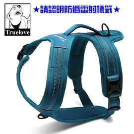 海洋藍M~Truelove終極防暴衝胸背帶,胸圍60~72CM,再附贈汽車安全帶一條唷!