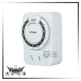 ◤大洋國際電子◢ 聖岡科技 JR~1212 太簡單節能定時器 電風扇 飲水機 熱水瓶 電暖