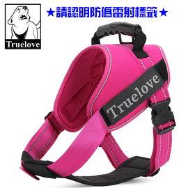 甜心粉XL~Truelove超軟馬鞍式胸背帶,胸圍71~96CM,再附贈汽車安全帶一條唷!