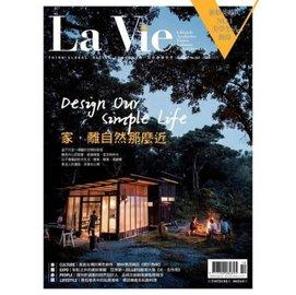 LA VIE-月刊_第162期