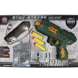 雙用射擊軟彈槍 水彈槍 水晶彈 海綿彈槍 538 一盒入~促250~ 沙漠獵鷹 睿M238