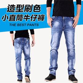 CS衣舖 高磅 極顯瘦 窄管 潮流彈力牛仔褲 7220