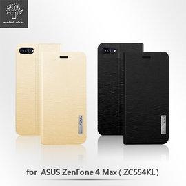 【默肯國際】Metal Slim ASUS ZenFone 4 Max ZC554KL流星紋TPU內層 側翻 站立皮套 支架 插卡 手機皮套