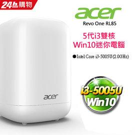Acer Revo One RL85 5代i3雙核Win10迷你電腦