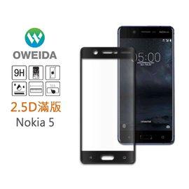 降價~超取免運~6期0利率【Oweida】Nokia 5 滿版玻璃保護貼(黑)